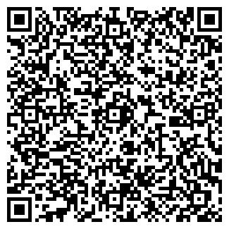 QR-код с контактной информацией организации МУЗА, ОАО