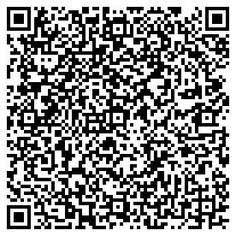 QR-код с контактной информацией организации ПЕТРО ХОЛДИНГ