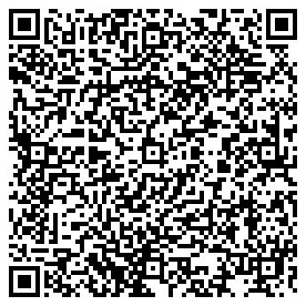 QR-код с контактной информацией организации ПРИБОЙ-ИНВЕСТ, ОАО