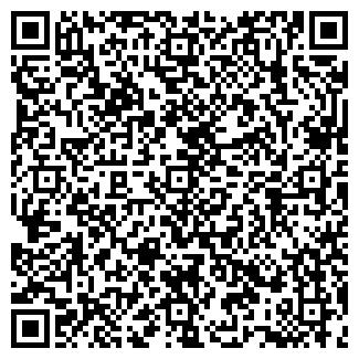 QR-код с контактной информацией организации САНТАС, ООО