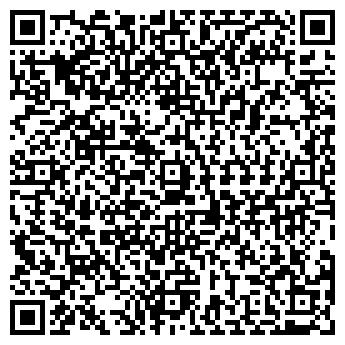 QR-код с контактной информацией организации ТРИЕСТ, ЗАО
