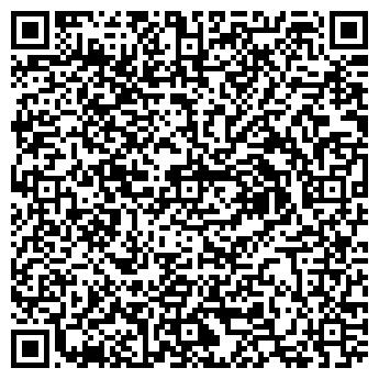 QR-код с контактной информацией организации АЛМАР-РАХАЛЕС