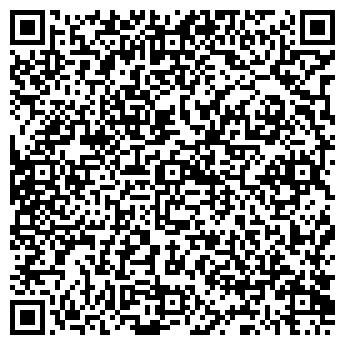 QR-код с контактной информацией организации ЛИНТЕС, ООО