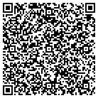 QR-код с контактной информацией организации МАРИНЕС ТТП