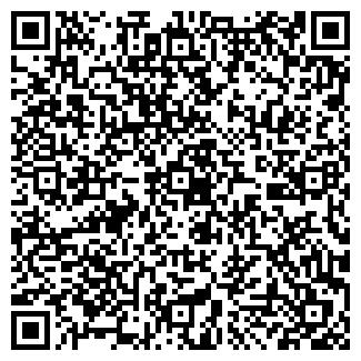QR-код с контактной информацией организации БАРОНА РУ