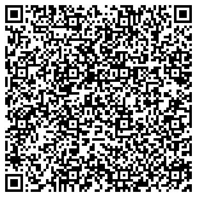 QR-код с контактной информацией организации КАРЬЕРА АГЕНТСТВО ПО ПОДБОРУ ЮРИДИЧЕСКОГО ПЕРСОНАЛА