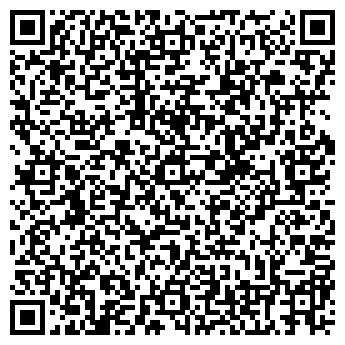 QR-код с контактной информацией организации ПРОГРЕСС-ИНФО