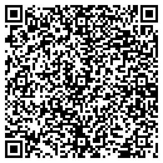 QR-код с контактной информацией организации E-PROF