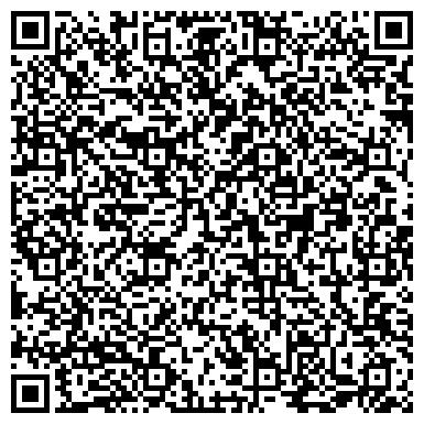 QR-код с контактной информацией организации СВЯТОЙ ОЛЬГИ ДЕТСКАЯ ГОРОДСКАЯ МНОГОПРОФИЛЬНАЯ БОЛЬНИЦА