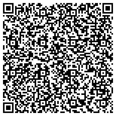 QR-код с контактной информацией организации СВЯТОЙ ОЛЬГИ ДЕТСКАЯ ГОРОДСКАЯ МНОГОПРОФИЛЬНАЯ БОЛЬНИЦА ФИЛИАЛ