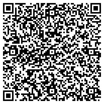 QR-код с контактной информацией организации ХОСПИС № 3