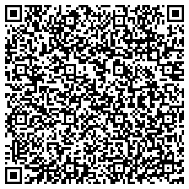 QR-код с контактной информацией организации КОЖНО-ВЕНЕРОЛОГИЧЕСКИЙ ДИСПАНСЕР № 10 (ВЫБОРГСКОГО РАЙОНА)