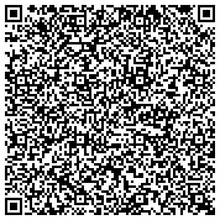 QR-код с контактной информацией организации ДЕТСКАЯ ПСИХИАТРИЯ ЦЕНТР ВОССТАНОВИТЕЛЬНОГО ЛЕЧЕНИЯ ВЫБОРГСКОГО И КАЛИНИНСКОГО РАЙОНОВ ДИСПАНСЕРНОЕ ОТДЕЛЕНИЕ № 1