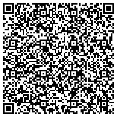QR-код с контактной информацией организации ШЕВРОН МУНАЙГАЗ ИНК. ПРЕДСТАВИТЕЛЬСТВО ШЕВРОНТЕКСАКО В КАЗАХСТАНЕ