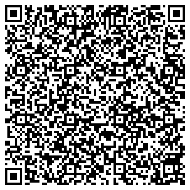 QR-код с контактной информацией организации Детское поликлиническое отделение № 23