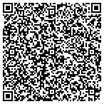 QR-код с контактной информацией организации ВЫБОРГСКИЙ РАЙОН № 52 ОТДЕЛЕНИЕ