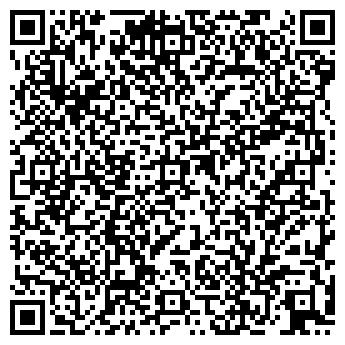 QR-код с контактной информацией организации АДЕМ ТОРГОВЫЙ ЦЕНТР ТОО