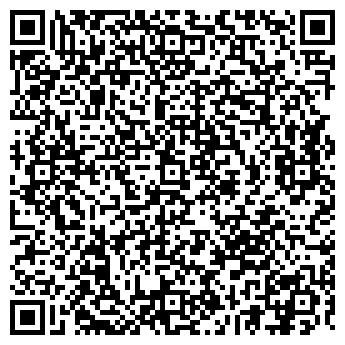 QR-код с контактной информацией организации ПОЛИКЛИНИКА N99