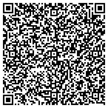 QR-код с контактной информацией организации ДЕТСКОЕ ПОЛИКЛИНИЧЕСКОЕ ОТДЕЛЕНИЕ N 23