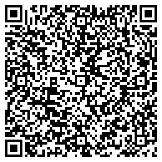 QR-код с контактной информацией организации № 2 ДЕТСКАЯ