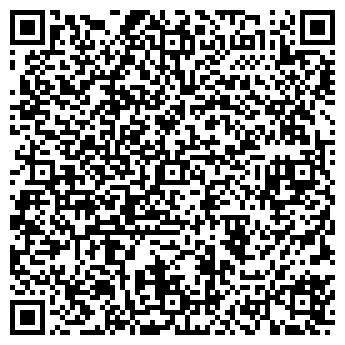 QR-код с контактной информацией организации № 4 ПЛАТНОЕ ОТДЕЛЕНИЕ
