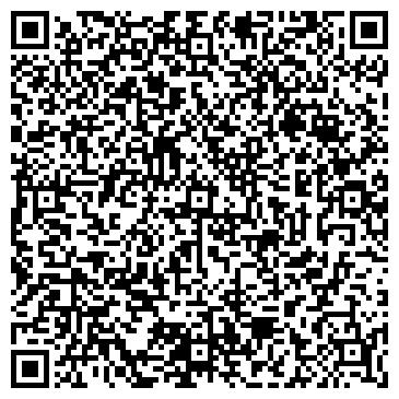 QR-код с контактной информацией организации ВЫБОРГСКОГО РАЙОНА ОСМП ПРИ ПОЛИКЛИНИКЕ № 97