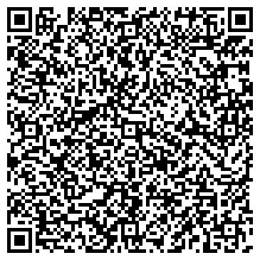 QR-код с контактной информацией организации ТАНГО (МЕДИКО-ОЗДОРОВИТЕЛЬНЫЙ ЦЕНТР)