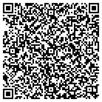 QR-код с контактной информацией организации ВЫБОРГСКОГО РАЙОНА № 7