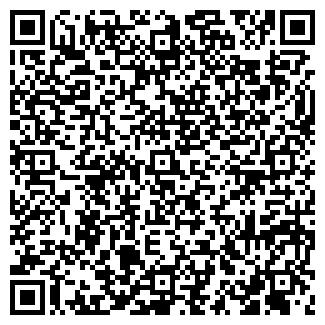 QR-код с контактной информацией организации САБАЙ ДИ