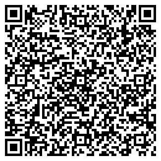 QR-код с контактной информацией организации ДАРЫН ГИМНАЗИЯ