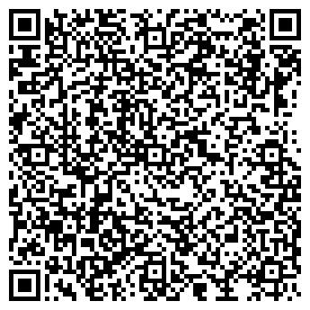 QR-код с контактной информацией организации CAMPANELLA FAMILY