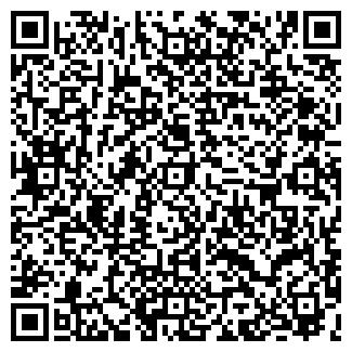 QR-код с контактной информацией организации № 101, ГУП
