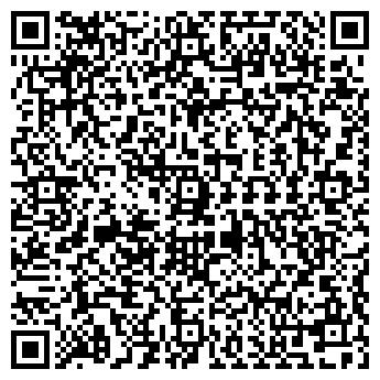 QR-код с контактной информацией организации № 200, ГУП