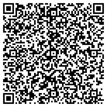 QR-код с контактной информацией организации № 213, ГУП