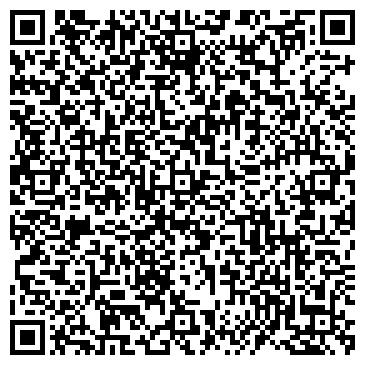 QR-код с контактной информацией организации ГРИГОРЬЕВА З. А. ЧП ПБЩЮЛ