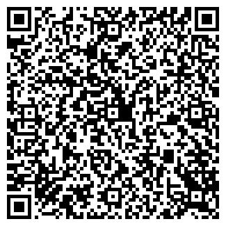 QR-код с контактной информацией организации НЬЮФАРМ