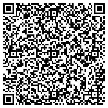 QR-код с контактной информацией организации ФАБРИКА ИЛЛЮЗИЙ