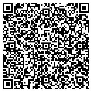 QR-код с контактной информацией организации ATUROVODE