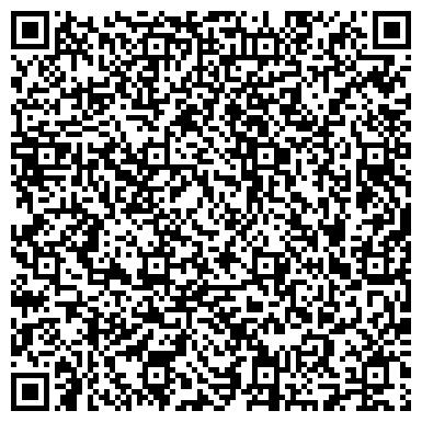 QR-код с контактной информацией организации ПРОЕКТНО-ИНВЕНТАРИЗАЦИОННОЕ БЮРО ВЫБОРГСКОГО РАЙОНА ФИЛИАЛ ГУП ГУИОН