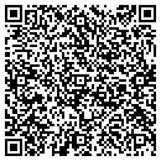 QR-код с контактной информацией организации ЛИКОН