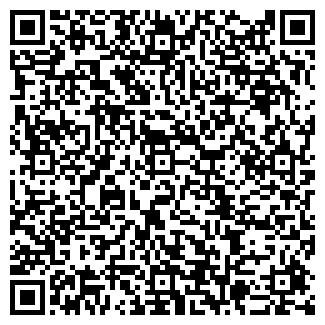 QR-код с контактной информацией организации ЭКОГАЗ
