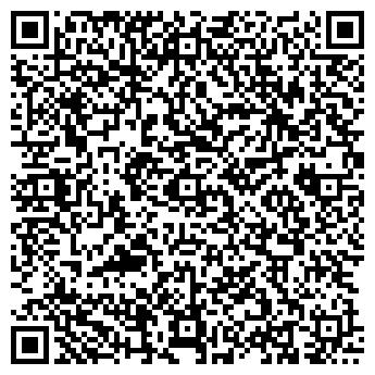 QR-код с контактной информацией организации АВАНГАРД-1