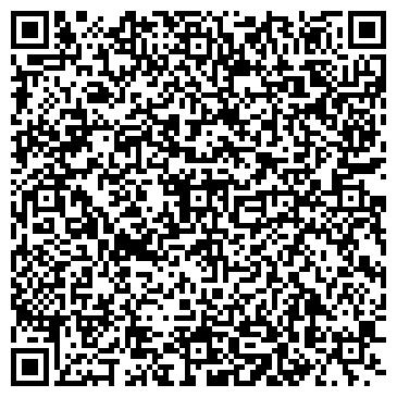 QR-код с контактной информацией организации Диспетчерская служба «Выборгский Водоканал»