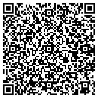 QR-код с контактной информацией организации ФЕДЕКС ТОО