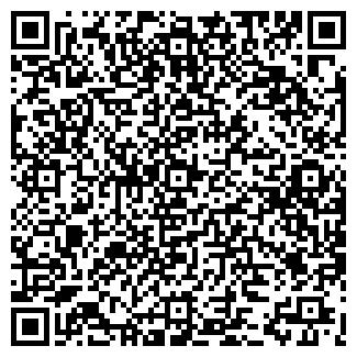 QR-код с контактной информацией организации ЭДВАНТ
