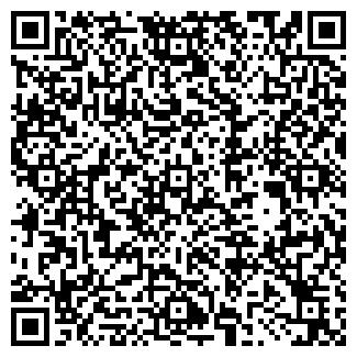 QR-код с контактной информацией организации ИНТЕРМ, ООО