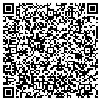 QR-код с контактной информацией организации РОСЛАНД