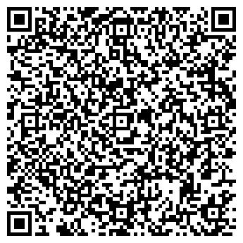QR-код с контактной информацией организации САР-КОСМОС, ООО