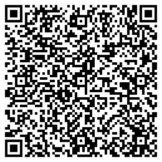 QR-код с контактной информацией организации ООО АЛЬБУС