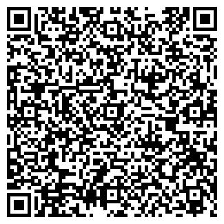 QR-код с контактной информацией организации АЛЬЯНС ГУР
